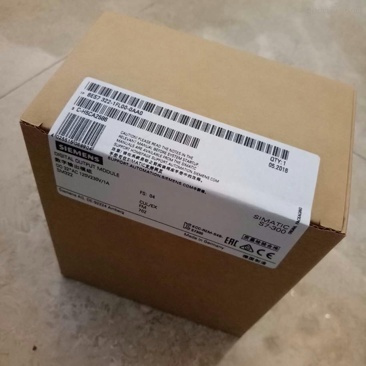 长治西门子S7-300模块代理商