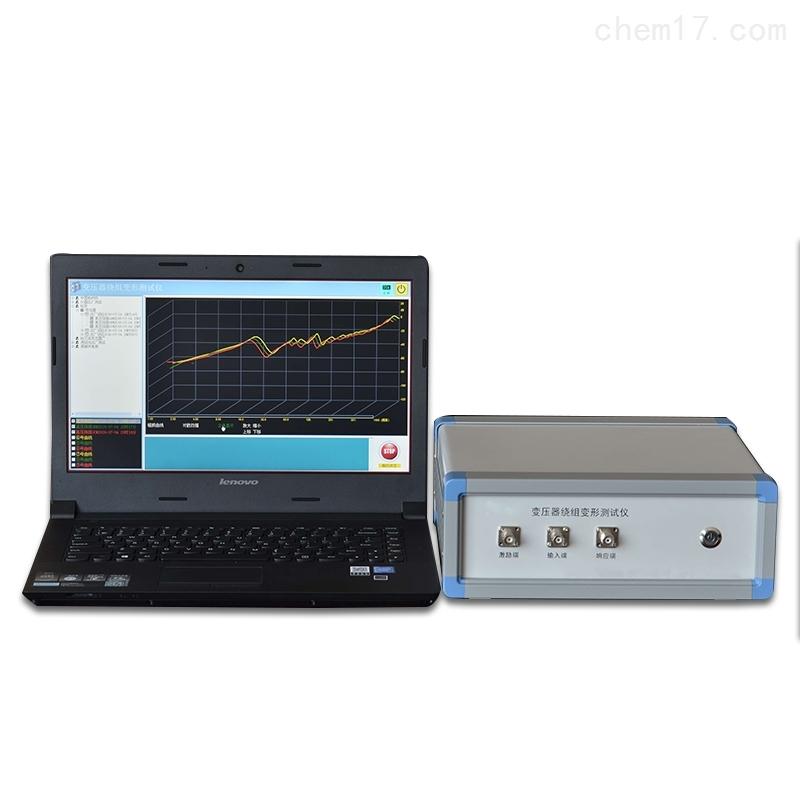 频率响应绕组变形测式仪
