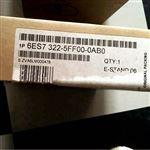 运城西门子S7-300模块代理商