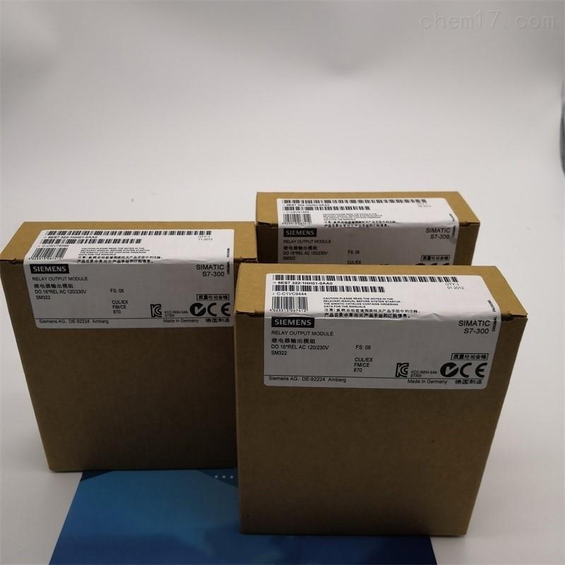 四平西门子S7-300模块代理商