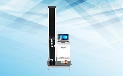 薄膜拉伸强度试验机