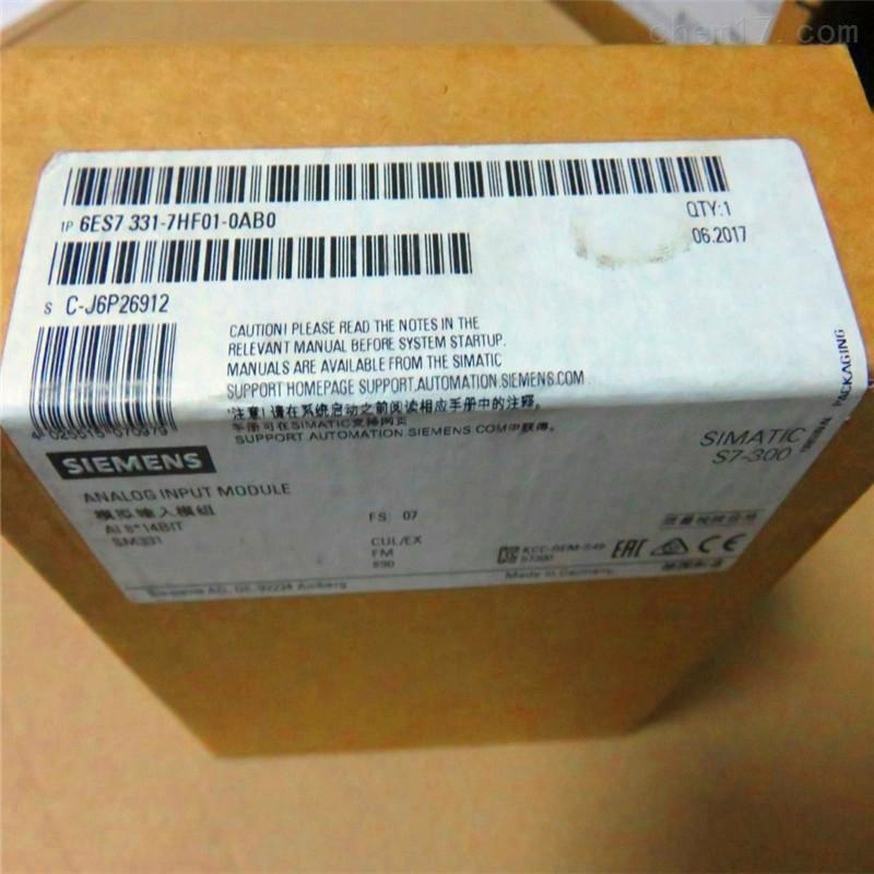 佳木斯西门子S7-300模块代理商
