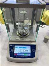 HC-4T全自動內校分析天平