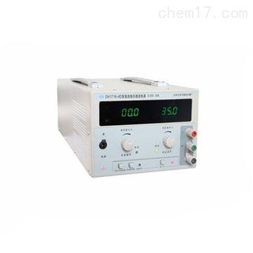 DH1716-4D北京大华35V/20A直流稳压线性电源
