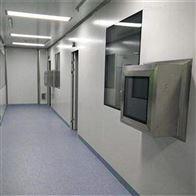 HZD青岛微电子洁净室解决方案