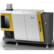 ICP-OES测试仪器