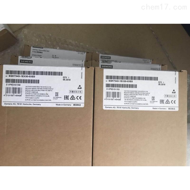 沧州西门子S7-300模块代理商