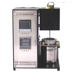 YG-21039燃油相容性检测仪
