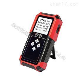 DTWH手持式多通道温度校验仪待机久