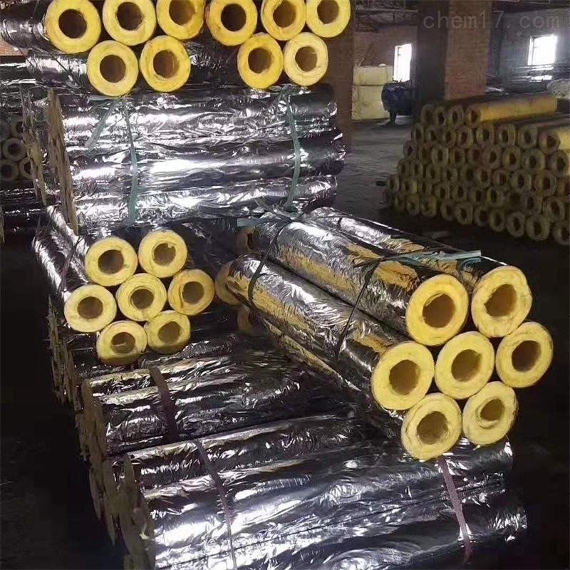 中球化工销售墙体铝箔保温隔声离心玻璃棉板