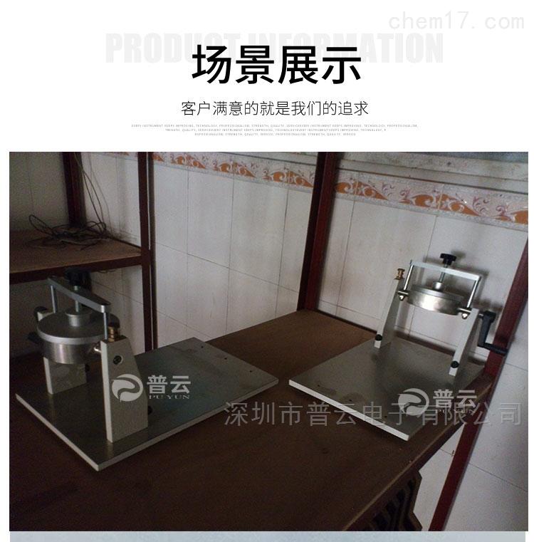 深圳普云PY-H615型cobb纸张和纸板可勃吸水性仪