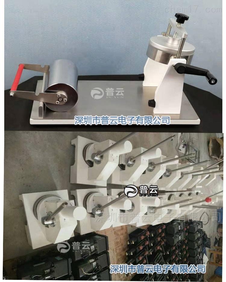 深圳普云PY-H615型cobb纸张和纸板可勃吸水度仪
