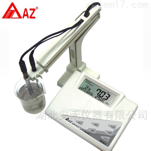 中国台湾衡欣华中区供应批发商AZ86501酸碱计