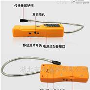 衡欣氣體檢測儀安禾儀器一級代理
