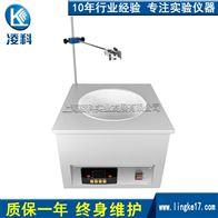 ZNCL-TS-10000ml10L數顯磁力攪拌電熱套