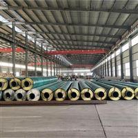 管径426聚氨酯地埋式采暖保温管实体厂家