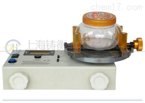 罐頭瓶蓋扭力測試儀 0.5-10N.m數顯扭矩儀