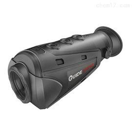 IR510P消防手持红外夜视仪热像仪