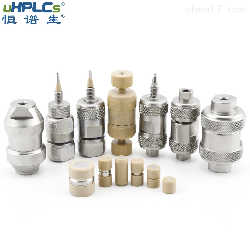HPLC液相色谱分析保护柱不锈钢外壳体卡套
