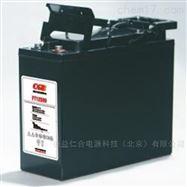 长光蓄电池FT12500/12V50AH厂家直销