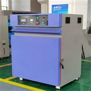 50升电热高温烤箱厂家推荐高低温实验炉现货