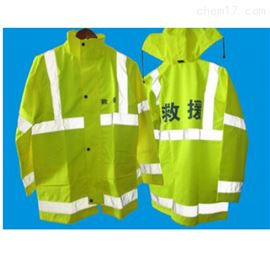 齐全夏季消防救援服分体劳保雨衣雨裤套装