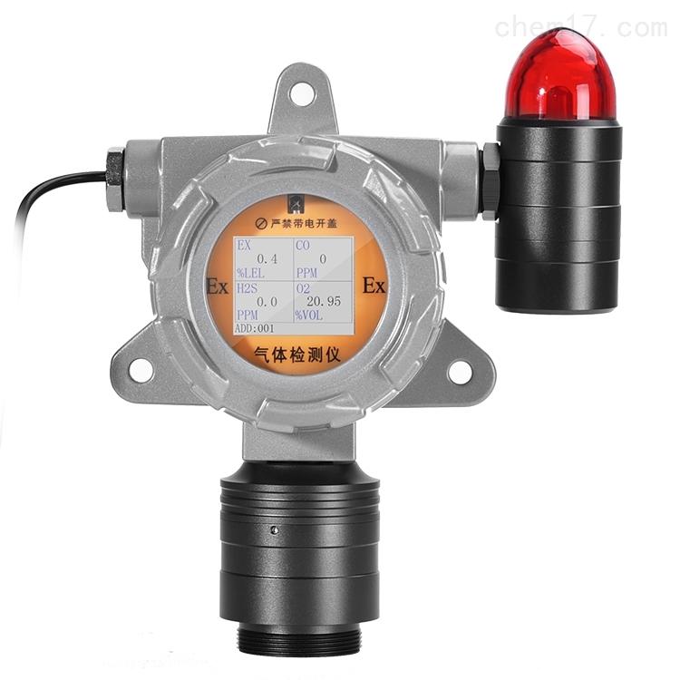 可燃一氧化碳硫化氢氧气气体监测仪报警器
