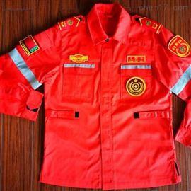 齐全消防服套装应急救援救援服