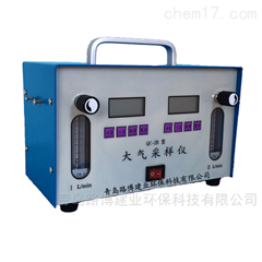 QC-2B型大气采样器
