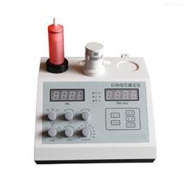 HSY-6200自动电位滴定仪