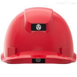 齐全全新智能安全帽 电力铁路施工