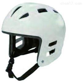 齐全安全帽救援头盔漂流头盔护头救生