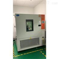 重庆科迪生产高低温交变试验箱