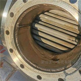 二手药厂304列管式冷凝器