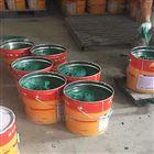 环氧玻璃鳞片胶泥价格 环氧树脂涂料