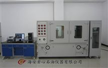 HAYX岩心敏感性评价装置