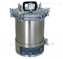 YXQ-LS-18SI手提式压力蒸汽灭菌器(全自动型)