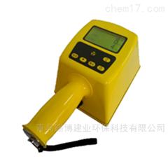 FJ-2207D型大面积α、β表面污染剂量仪
