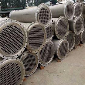 列管不锈钢冷凝器