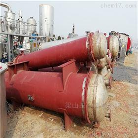 供应20-100平方列管式冷凝器