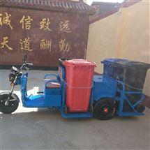 電動四垃圾桶環衛車使用方法