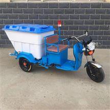 聚乙烯箱体保洁车塑料电动环卫车