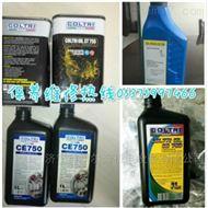 ce750CE750润滑油科尔奇充气泵保养耗材