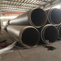 平阳县聚氨酯直埋式热水蒸汽保温管成品价