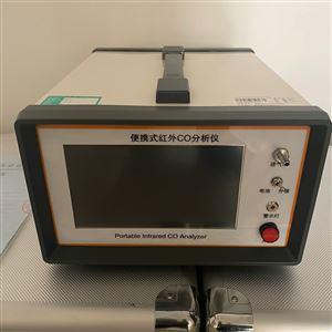 HB-3018A便攜式紅外co分析儀
