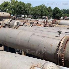 出售二手100平方列管冷凝器厂家供应
