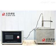 GB/T5480-2017绝热用岩棉热荷重测试装置