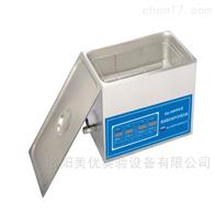 KQ-500TDE高频数控超声波清洗机