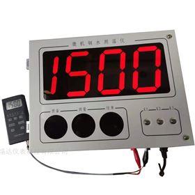 大屏钢水测温仪