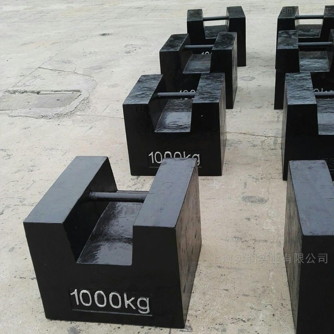 1000千克铸铁砝码